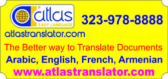 Atlas Translator