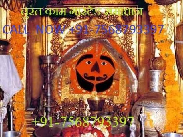 black MAGIC FOr LOVE +91-7568793397